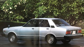 Nissan Auster 日産オースター 旧車 カタログ