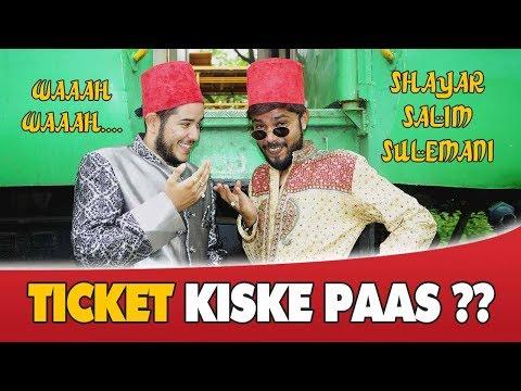 Ticket Kiske Paas ?? feat. Shayar Salim Sulemani || Dj Naddy