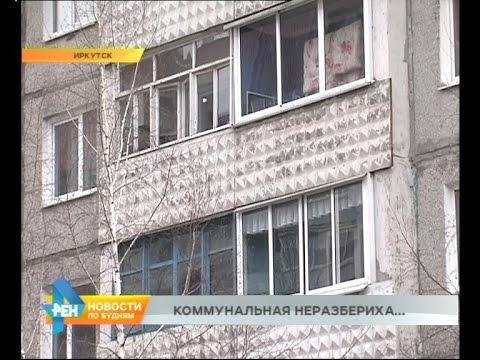 Странные события вокруг одной из крупных управляющих компаний Иркутска