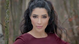 Wafae Kamel | Faransa | Music Video | وفاء كامل | فرنسا |