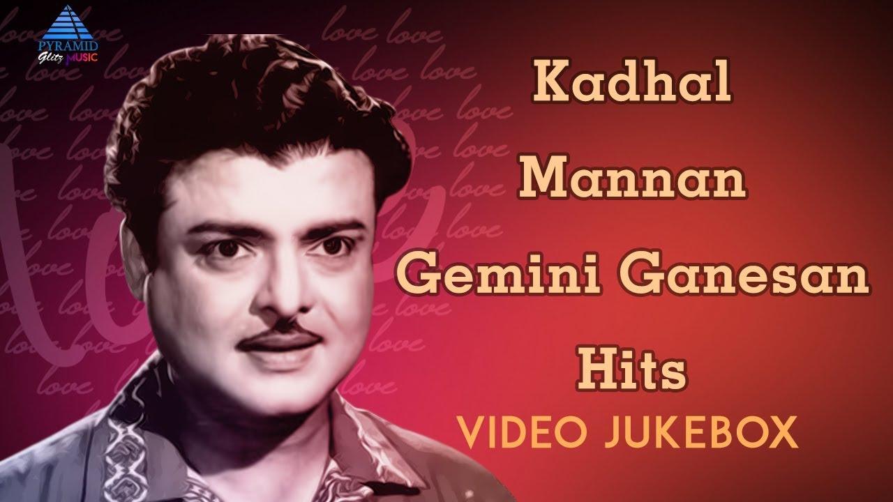 Kadhal Mannan Gemini Ganesan Fascinating Facts About The: Gemini Ganesan Love Songs