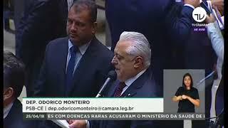 Dep. Odorico Monteiro (PSB-CE) destaca projetos em prol dos Agentes de Saúde