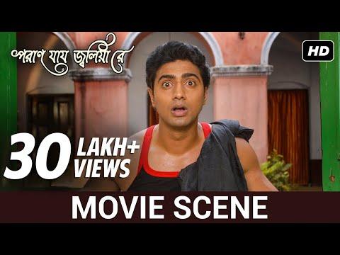 ভয়ানক প্রথম দেখা   Movie Scene   Dev, Subhashree   Poran Jaye Joliya Re   SVF