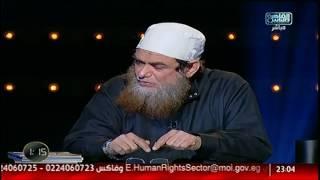 المناظرة   محمود عامر : لا أعرف الدافع وراء فكر التعرية و سامح عيد يرد!