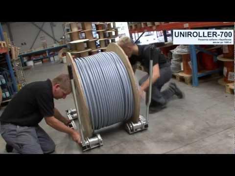 видео: uniroller-700 Устройство для размотки барабанов с кабелем