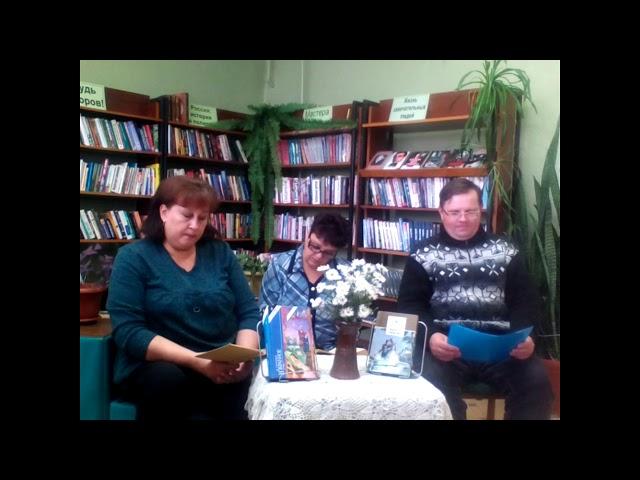 Изображение предпросмотра прочтения – «Краснохолмская центральная библиотека» читают произведение «Первая любовь» И.С.Тургенева