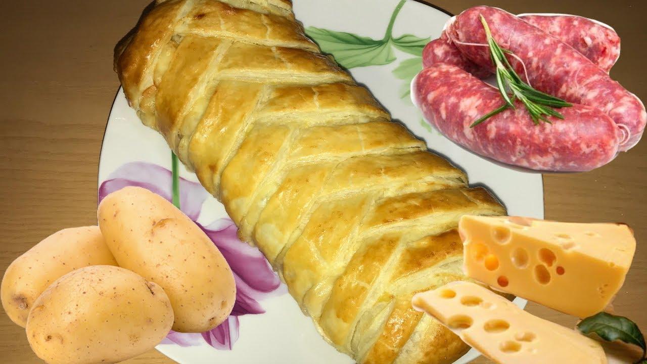 Рулет из слоённого теста с картофелем, мясом и сыром ...