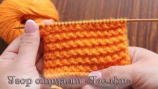 Узор спицами «Узелки», видео | «Knot» knitting pattern