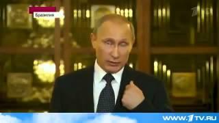 Владимир Путин прокомментировал введение санкций против России и внешюю политику США mp4
