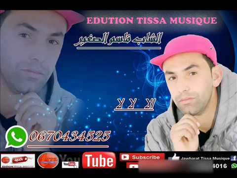 cheb kacem mp3