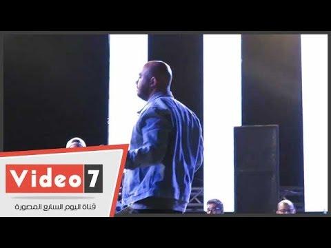اليوم السابع :محمود العسيلى يتعرض لموقف محرج فى حفل مهرجان 7 ساعات مزيكا