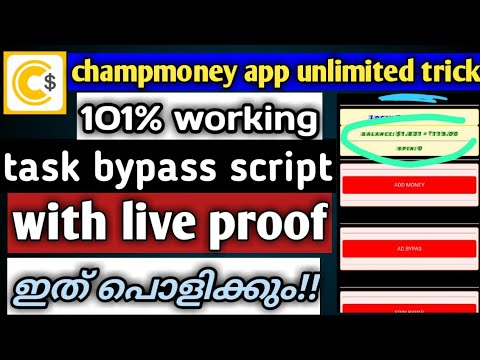 champmoney-app-task-bypass-script||unlimited-trick||new-script||101%-working-with-live-proof||loot||