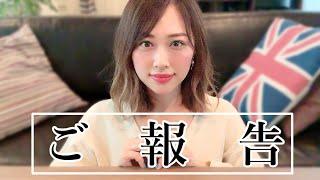 いつも応援してくださっている皆様へ/yurika thumbnail