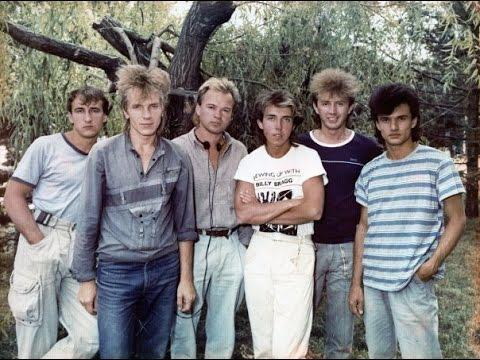 Форум 1987 Live