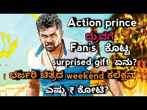 Bharjari - Dhruva sarja | Kannada New Movie | Fans Gift For Dhruva ...