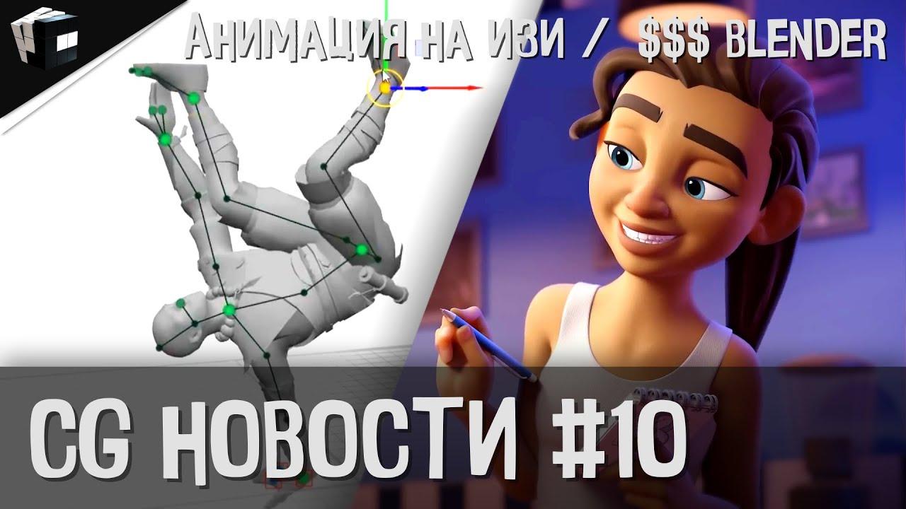 Global Animation, VFX & Video Games Market Strategies, Trends ...