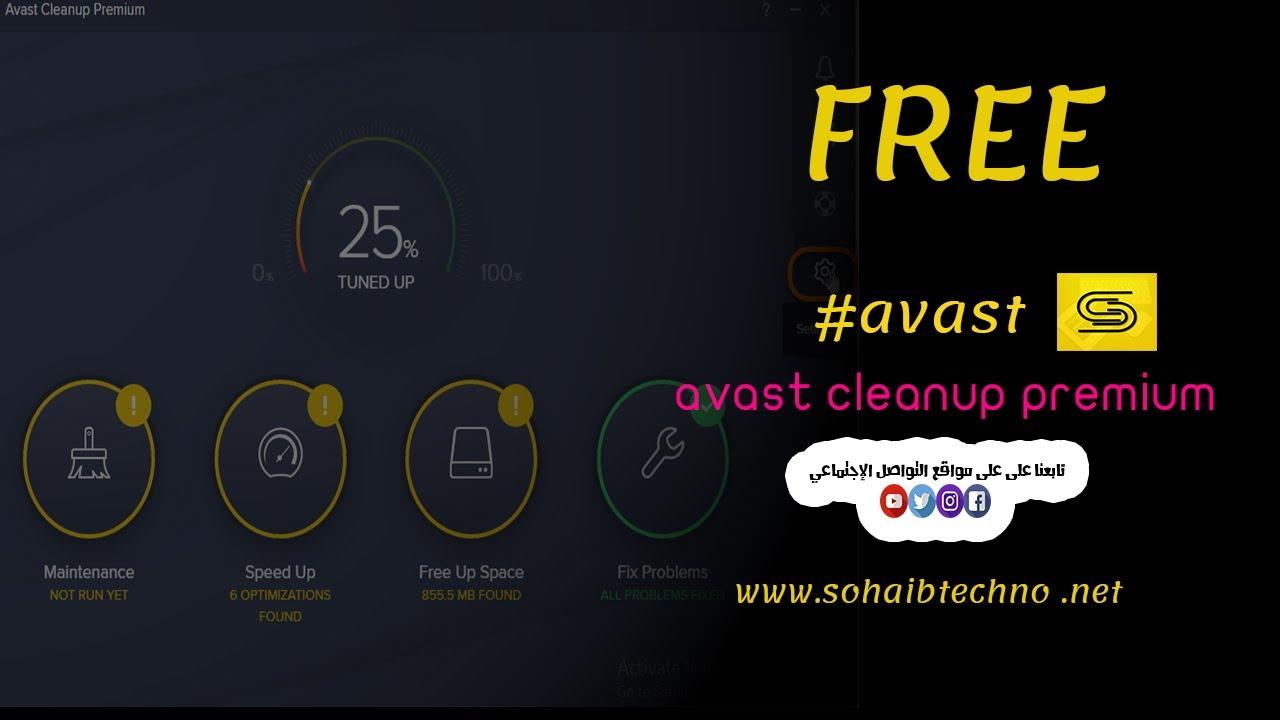 Avast Cleanup Premium 2019 License key 2043