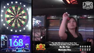 The 14th ADA International Darts Tour - Hong Kong Team Qualifier - Ladies Semi Final Game 2