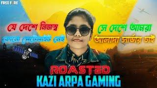 এটা কি বললো @Kazi Arpa Gaming?বাংলার মোস্ট ট্যালেনটেড্ ইউটিউবার--বাংলার SOONETA--HTC EmpirE