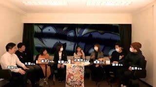 【見やすいダイジェスト】小見川千明(ミノス役)さん&スタッフ&メディア邪神ちゃん人狼大会