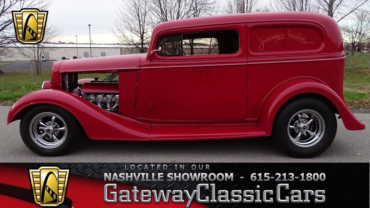 1934 chevrolet sedan delivery gateway classic cars nashville 684nsh youtube. Black Bedroom Furniture Sets. Home Design Ideas