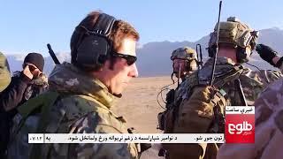 LEMAR News 16 November 2017 / د لمر خبرونه ۱۳۹۶ د لړم ۲۵