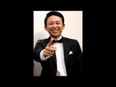 有吉が中山美穂が辻仁成と離婚についてコメント