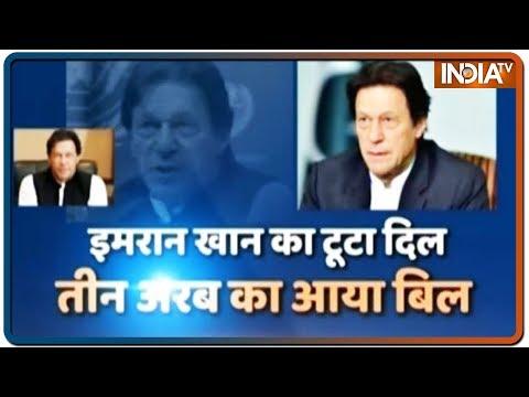 Pakistan को भारत