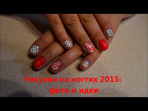 идеи для рисунков на ногтях фото
