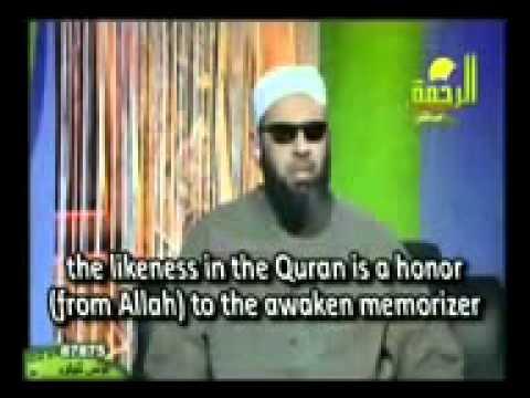 How to memorize the Quran very easy- كيف تحفظ القران الكريم