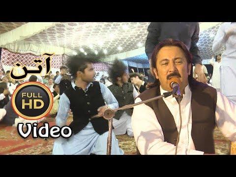 noor mohammad katawazai attan Akakhail Best Attan pashto new songs 2017