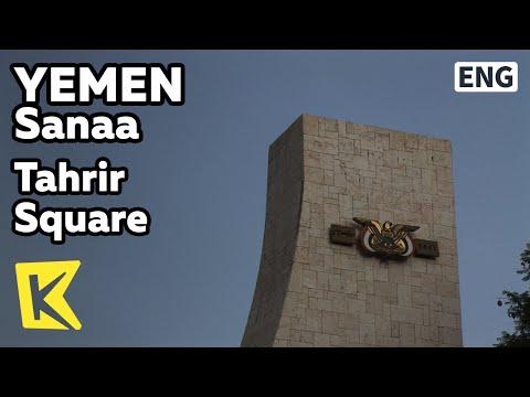 【K】Yemen Travel-Sanaa[예멘 여행-사나]타히릴 광장의 혁명 기념탑/Tahrir Square/Revolution/Memorial/Tower