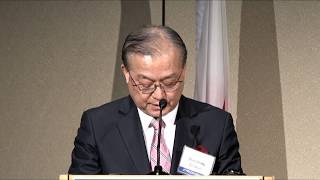 2019 International Exchange and Tourism Seminar- Opening Remarks (日本語)