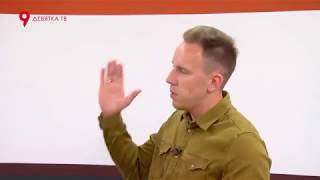 Гость - Никита Коровкин, основатель интеллектуальной игры