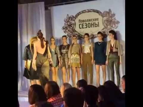 ПОВОЛЖСКИЕ СЕЗОНЫ Александра Васильева Самара 2014г.