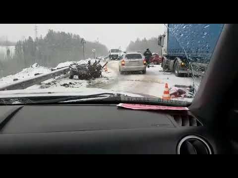 Авария в Салыме 6.02.18 !  Внимание(18+)