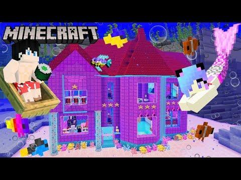 Minecraft สร้างบ้านใต้ทะเลนางเงือก  Little Mermaid house