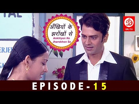 ankhiyon-ke-jharokhon-se-episode-15-|-hindi-tv-series-2019-|-हिन्दी-सीरियल-2019-|-drj-tv-shows-2019