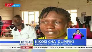 Shrika la uogeleaji nchini latishishiwa kipigwa marufuku iwapo halitafanya uchaguzi
