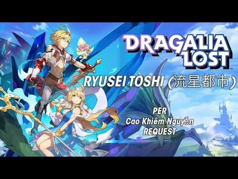 [Dragalia Lost] Regular Boss Theme 1 Hour AKA Ryusei Toshi (流星都市) By Daoko [Music]