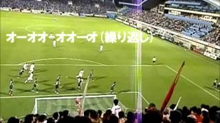 名古屋グランパス チャント Seven Nation Army 【歌詞】 オーオオ-オオ...