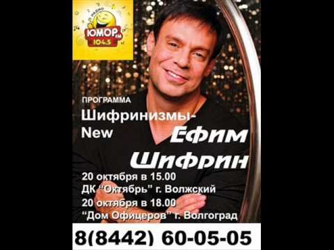 Юмор FM. Слушать онлайн радио -  FM (Россия, Нижний