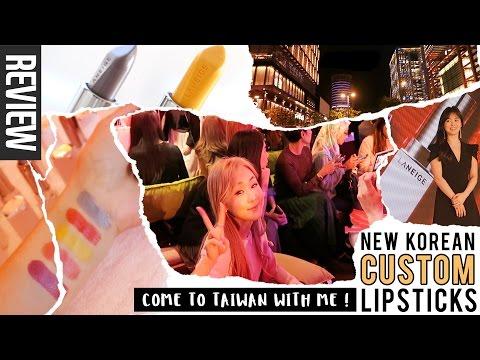 CUSTOM KOREAN LIPSTICKS?! My Taiwan Vlog & New Laneige Lippies Demo/Review 대만 브이로그 + 라네즈 신제품 립스틱!