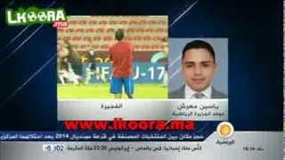 إستعدادات المنتخب المغربي للفتيان قبل مواجهة كرواتيا على lkoora.ma