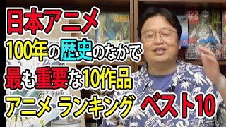 新編恐之本(7)