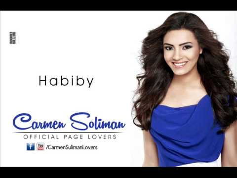 Carmen Soliman - Habiby / كارمن سليمان - حبيبى