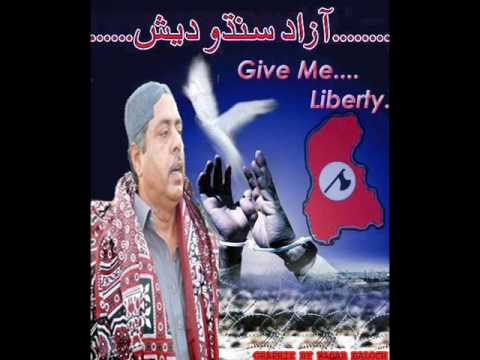Anjan Dhar Ma Dam AA Jeay Sindh Jeay By Sarmad Sindhi
