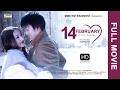 Heart Touching Movie 14 February Ft. Darpan Rai Samjhana Rai Valentine s Day Special 2017