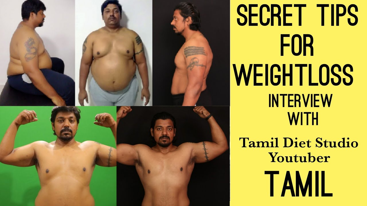 À®‰à®Ÿà®² À®Žà®Ÿ À®¯ À®• À®± À®• À®• À®ˆà®¸ À®Ÿ À®ª À®¸ Secret Tips For Weightloss Chennai Fitness Tamil Youtube
