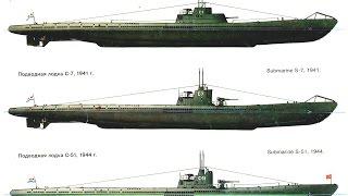Подводные лодки серии С «Средняя»